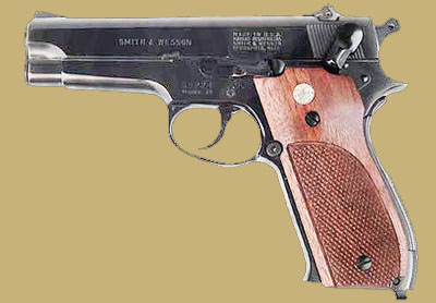 Пистолет  Smith & Wesson M39