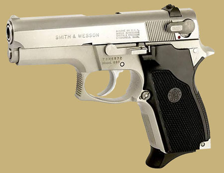 Пистолет  Smith & Wesson M669