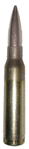 Патрон 7,5x54 мм МАС (Cartridge 7,5x54 mm MAS)