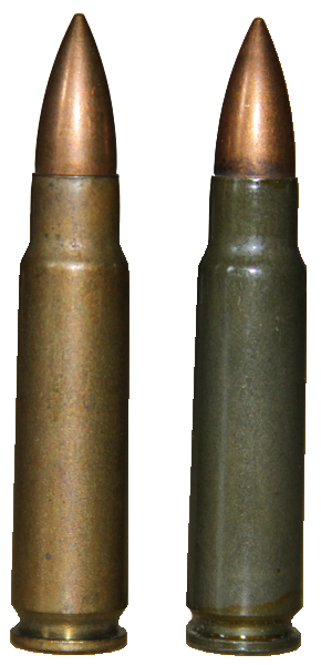 Патрон 7,62x45 мм (Cartridge 7,62x45 mm)