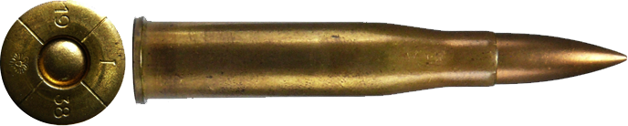 Патрон 8x56Р Маннлихер (Cartridge 8x56R Mannlicher)
